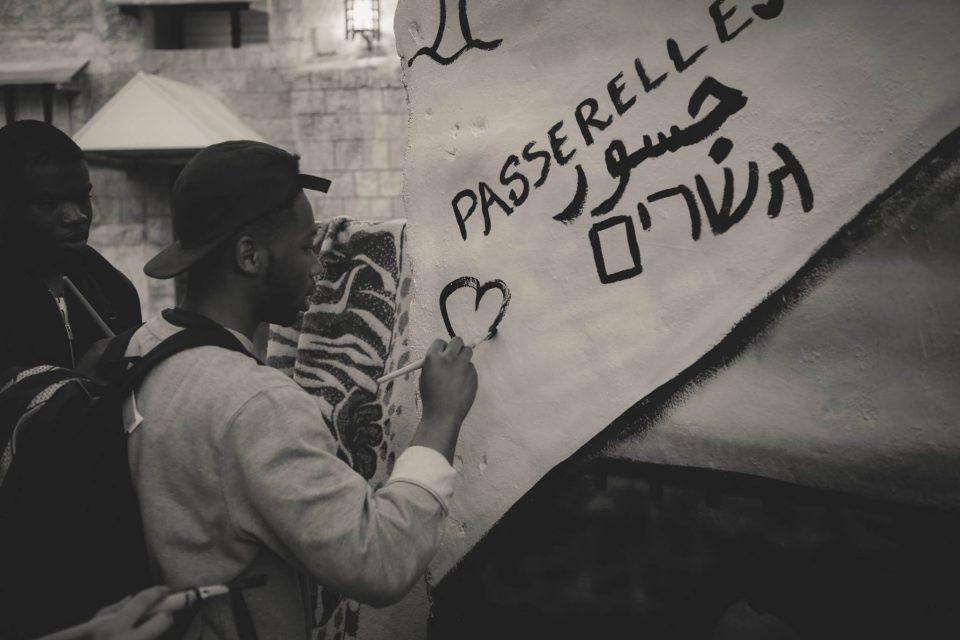 Passerelle Israel 01